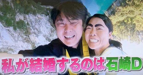 イモトアヤコ結婚相手は石崎ディレクター!出会いと馴れ初め