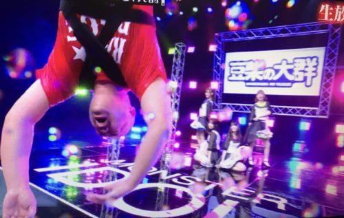 豆柴の大群CD『りスタート』売上結果発表!クロちゃん罰ゲーム