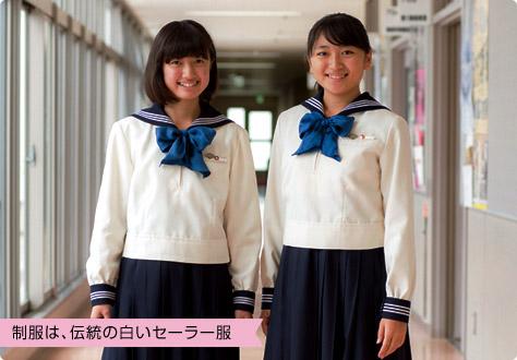 松嶋菜々子の娘が通っている東京女学館中学校